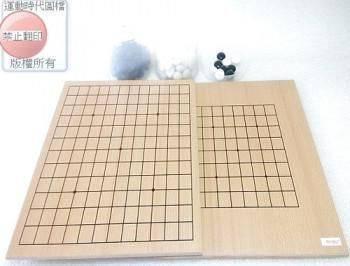 初學小棋具組合(輕棋子組)