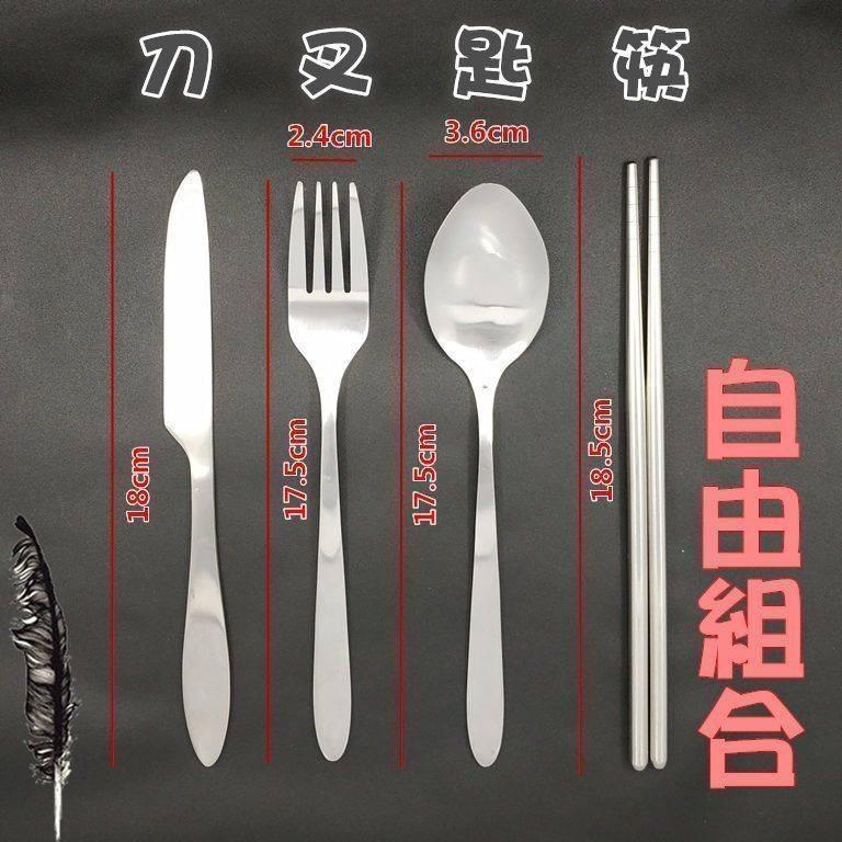 Lohogo 環保餐具套裝 不銹鋼刀叉匙筷旅行5件套 露營烤肉戶外便攜式餐具 刀+筷+匙+叉+防塵盒