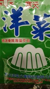洋菜粉(寒天粉)(純素)