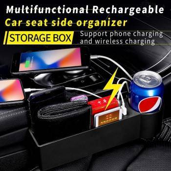 Multifunctional Rechargeable Car seat side organizer