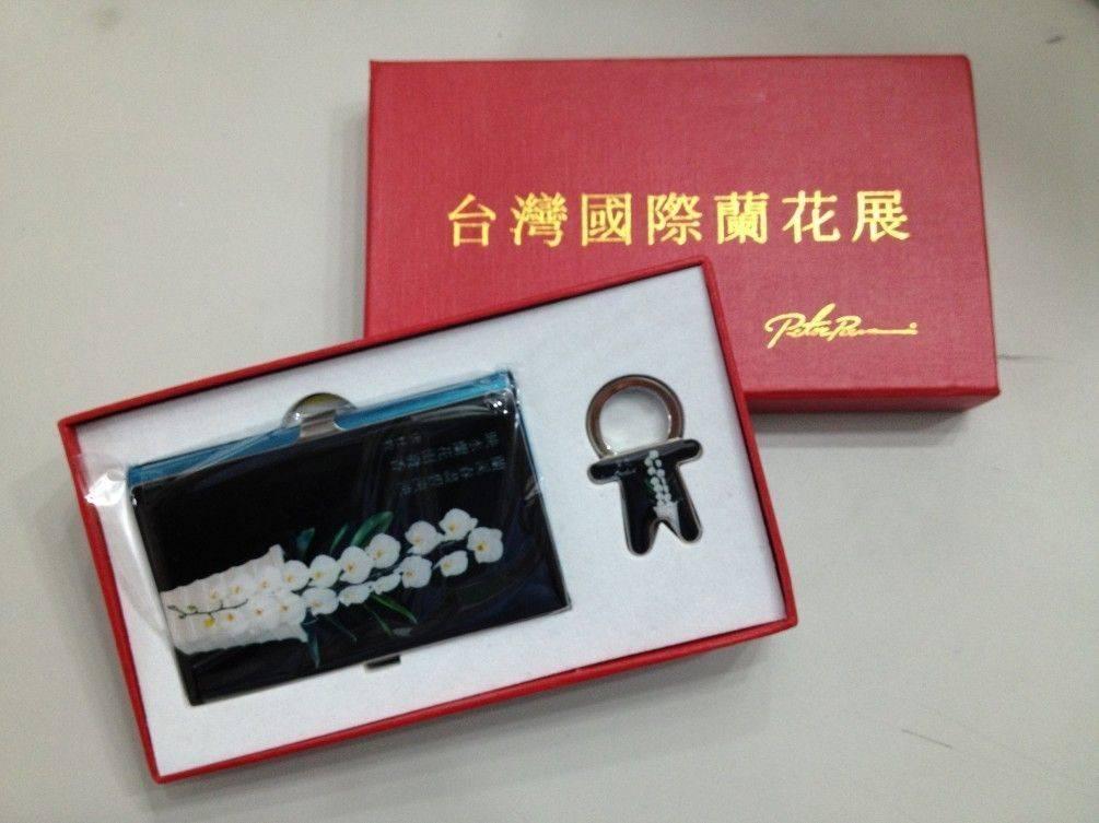 白蘭花名片盒加鑰匙扣