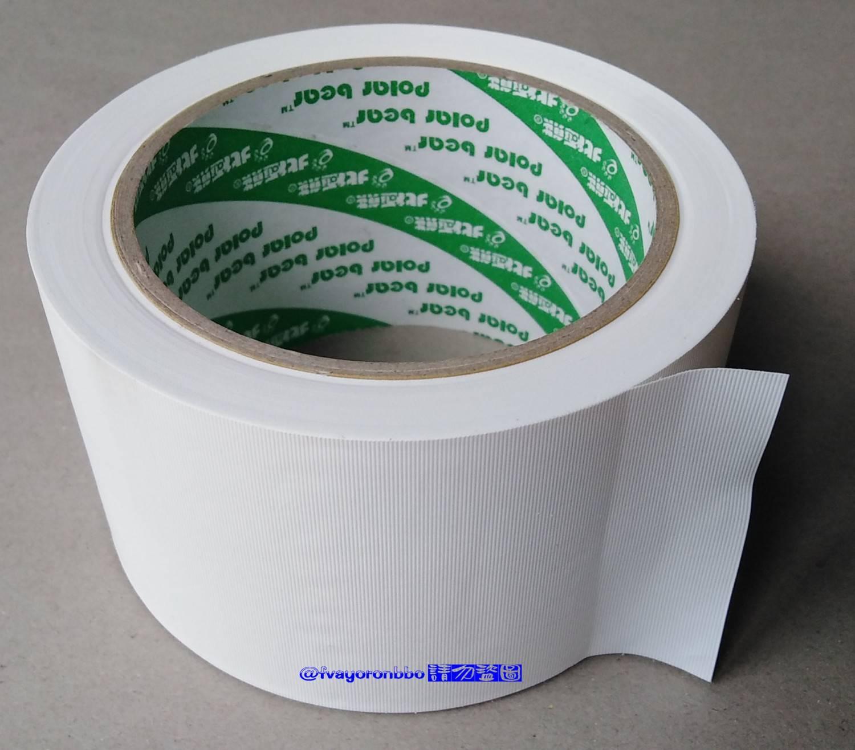 北極熊白色PVC膠帶.冷氣膠帶 60MM*24M (982565)