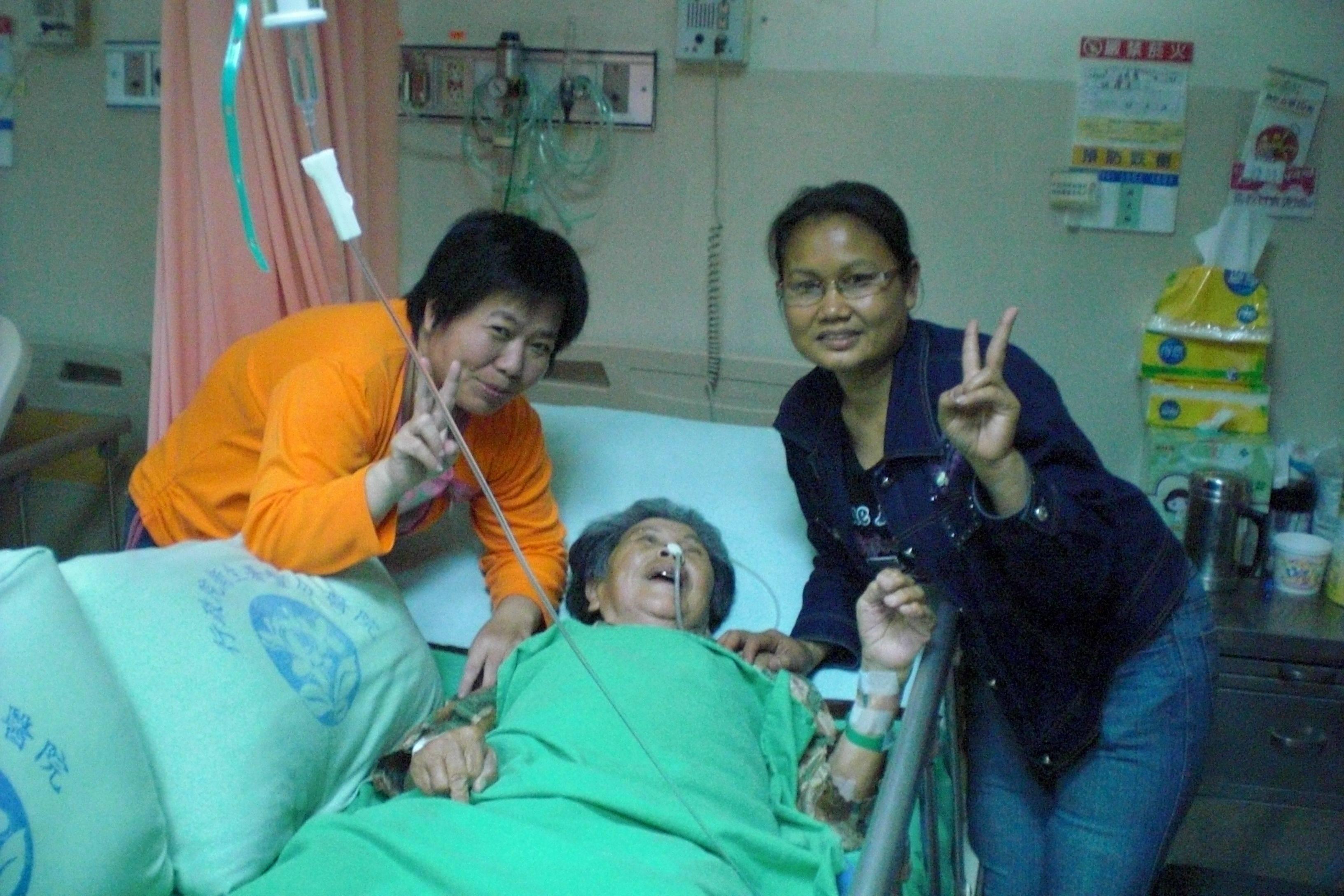 ● 外籍 配偶 【24小時】醫院看護 ●