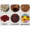 德格【宗薩藏香 康藏地區最好的藥理藏香(宗薩藏醫院製作)】3入組