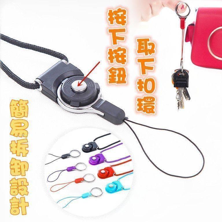 easy 可拆卸二合一手機掛繩/掛脖手機繩 /旋轉扣環/鑰匙圈/證件掛繩/指環扣/工作證頸繩 快速拆卸 -1入
