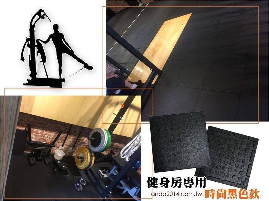 【健身房專用】3x50x50cm