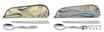 【E-gift】ECO 不鏽鋼餐具組-筷子+湯匙(深灰/白)