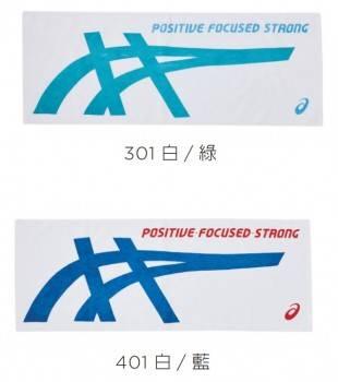亞瑟士 運動毛巾 3033B360