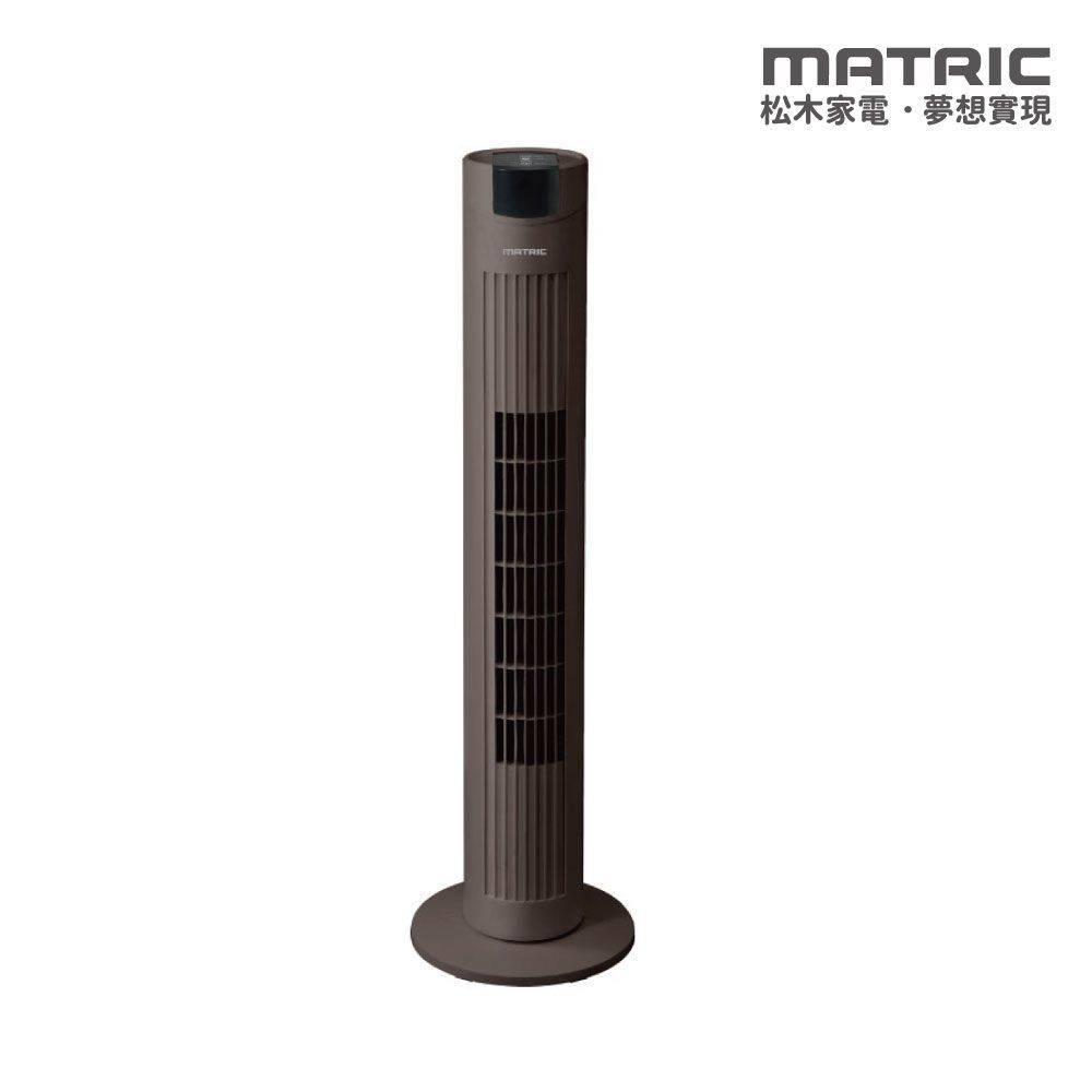 松木の舒適風微電腦涼廈扇 MG-AF8008M (大廈扇)