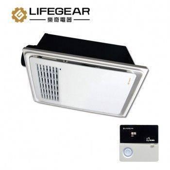 樂奇  暖風機 浴室暖風機 (無線控制) BD-125R1 110V