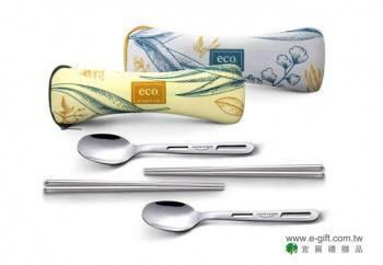【E-gift】ECO 不鏽鋼餐具組-筷子+湯匙(灰/黃)