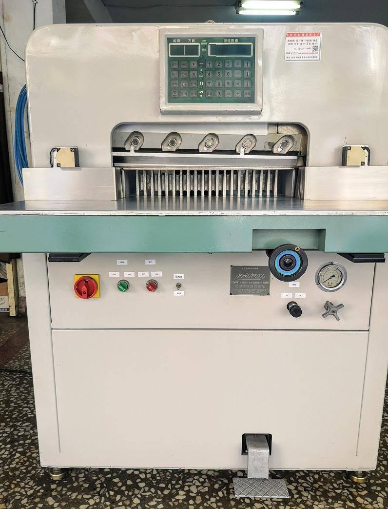 台灣長酆52公分電腦裁紙機