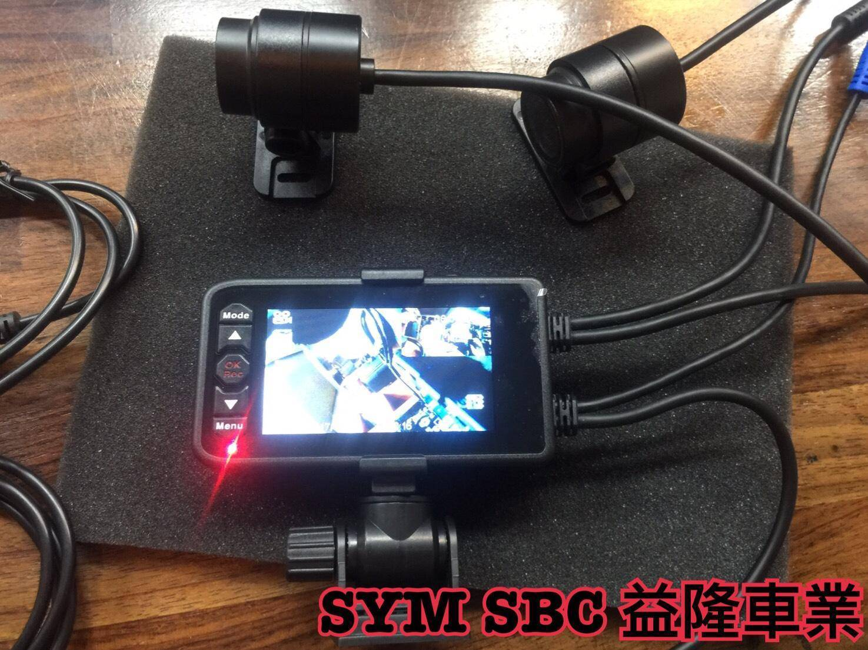 SYM FNX 125 益隆款 前後720P雙鏡頭行車紀錄器 *SYM SBC 益隆車業*
