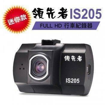 領先者 IS205 迷你款 1080P高畫質行車記錄器